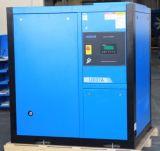 Las principales marcas de ahorro de energía y el mejor compresor de aire de tornillo con aprobación CE