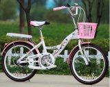 """16명의 """" 변하기 쉬운 속도 아이들 자전거 탄소 프레임 접히는 아이 자전거"""