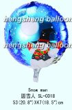 Reator magro do balão de HIChristmas Mylar (10-SL-164) D