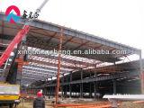 鉄骨構造の建物の/Steelの構造の倉庫かWorkshop995