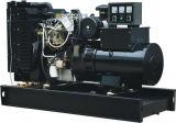 Ce/ISO/BVのKpp88 70kw 88kVA Kanporの水によって冷却される新しい発電機