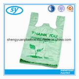 HDPE/LDPEの印刷される顧客のカラーのプラスチックショッピング・バッグ