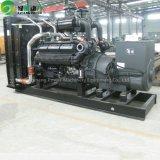中国エンジンを搭載する発電所の電気タービンディーゼル発電機