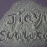 In het groot Rang van het Voedsel van de Hoge Zuiverheid 99% het Sulfaat van het Kalium voor Additieven voor levensmiddelen