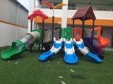 Игровая площадка на открытом воздухе 2017-056A// детские площадки для использования вне помещений игровая площадка/ игровая площадка