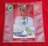 Sacchetto di plastica dell'imballaggio del riso di formato differente su ordinazione di stampa