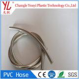Court-douche flexible en PVC blanc