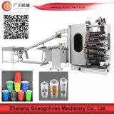Máquina de impresión en offset para la taza y el tazón de fuente plásticos