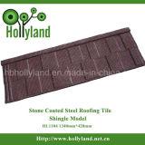 保証された品質の石の上塗を施してある金属の屋根瓦(鉄片タイプ)