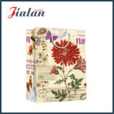 Personnaliser le sac de papier de achat estampé de rétro par fleurs de cadeau de transporteur