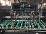 Macchinario ad alta velocità automatico dell'incartonamento della torta (GK-1200PCS)
