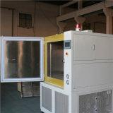 -100~ -30 градусов промышленных криогенных холодильник Gx-A050n