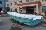 pesca Vessle del barco del Panga de la pesca del barco de pesca de la fibra de vidrio de los 7.6m