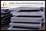 Горячее сбывание строя структурно стальной лист для инженерства