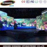Il livello dell'interno P2.5 rinfresca lo schermo di visualizzazione del LED di colore completo 3840Hz per la fase