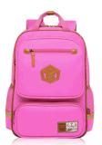 형식은 책가방 부대 어깨에 매는 가방 여가 부대 Yf-Pb23358를 자루에 넣는다