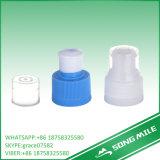 Tampão chinês dos esportes do plástico do revestimento 28mm da garganta