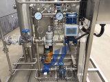 Высокое качество йогурт бумагоделательной машины