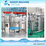 純粋な飲料水のプロジェクト、逆浸透の産業水生植物か清浄器
