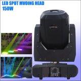 150W DMX LED 반점 이동하는 헤드 빛