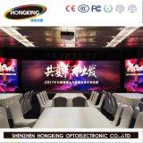 HD P3.91 SMDのフルカラースクリーンの屋内使用料のLED表示