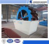Lavadora de arena de alta capacidad/máquina de minería de datos