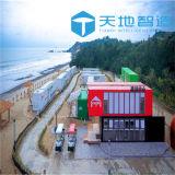 Офис контейнера для перевозок для сбывания