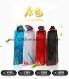 700 мл съемные складные мешок для использования вне помещений пластиковые бутылки воды