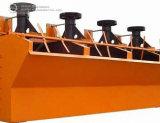金山の浮遊機械