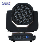 Dependable Training course Light Factory 19r Beam 285 Moving Head Light DMX Lights