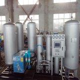 Neue Bedingung-und Stickstoff-Verbrauchpsa-Stickstoff-Maschine mit hochwertigem und preiswertem Preis