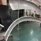 Comitato di parete solido curvo del metallo per la parete divisoria