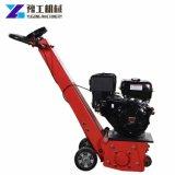 工場耐久の道の土掻き機の具体的な表面を傷つける機械
