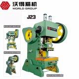 J23-40ton 압박 펀치 기계 호의적인 오픈 백에 힘 압박
