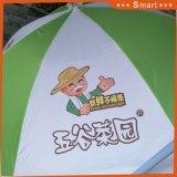 La promotion de la plage, de la publicité Sun Parasol Parasol