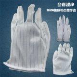 Корпия - свободно перчатки ESD Cleanroom поставленные точки PVC для промышленного