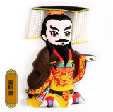 Recuerdo chino del imán del refrigerador del estilo del emperador