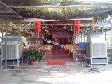 Сделано в Китае Семинар Портативный кондиционер воздуха охладителя нагнетаемого воздуха