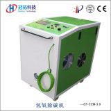 Generatore pulito del gas di Hho della macchina del migliore di qualità di automobile carbonio portatile del motore