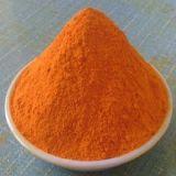 Куркумин 95% (CAS 458-37-7)