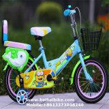 Велосипед детей высокого качества большой с дешевым ценой для сбывания