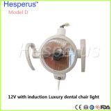 Lámpara dental del halógeno de la alta calidad