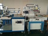 기계를 인쇄하는 원통 모양 단 하나 색깔