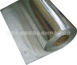 Ткань Al-110 стеклоткани алюминиевой фольги