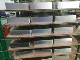 Lamiera sottile su ordinazione dell'acciaio inossidabile del punzone di CNC che timbra il contenitore di metallo