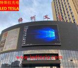 Haute luminosité de la publicité pleine couleur Outdoor (affichage LED SMD P5 tableau de bord)