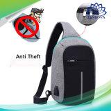 反盗難単一の肩のキャンバスの人の箱のパック袋