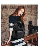 韓国様式のオックスフォードのキャンバス学生袋のバックパック