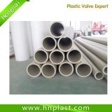 PVC管付属品UPVCの管PVC-Uの排水の管