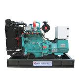 中国の製造業者30kwのガスの発電機セット